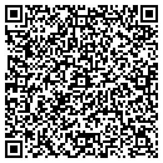 """QR-код с контактной информацией организации ООО """"Полирек"""""""