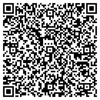QR-код с контактной информацией организации ИП Гуев