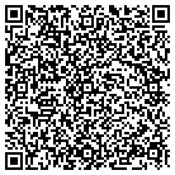 """QR-код с контактной информацией организации ИООО """"Продэксим"""""""
