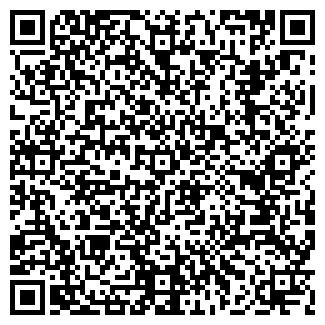 QR-код с контактной информацией организации ЭКСТРЕМ