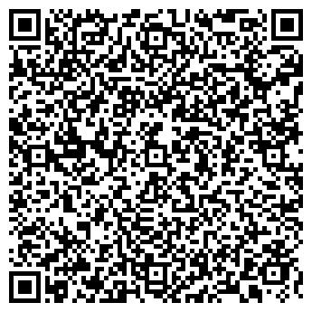 QR-код с контактной информацией организации Шате-М плюс, ЧУП