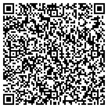 QR-код с контактной информацией организации Кредо-СД, ООО