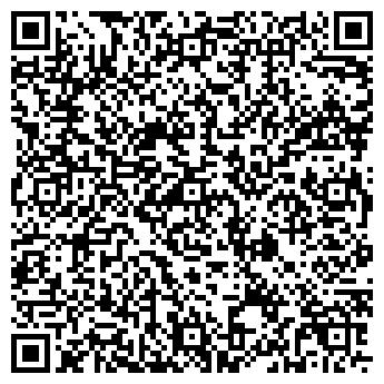 QR-код с контактной информацией организации Ведас-М, ООО