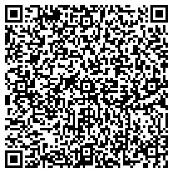 QR-код с контактной информацией организации Геотерм, ООО