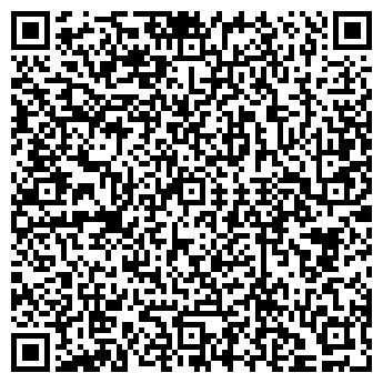 QR-код с контактной информацией организации Вогаз, УП