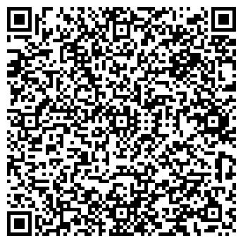 QR-код с контактной информацией организации Белайти, АО