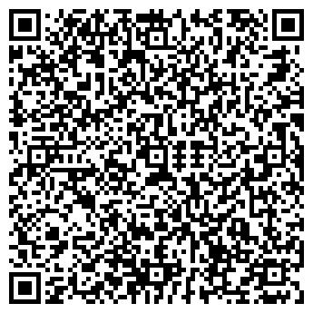 QR-код с контактной информацией организации Килатив, ЧП