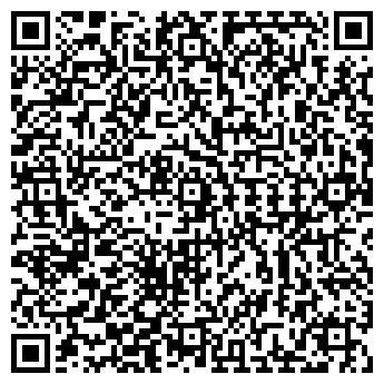 QR-код с контактной информацией организации Андезит, ООО