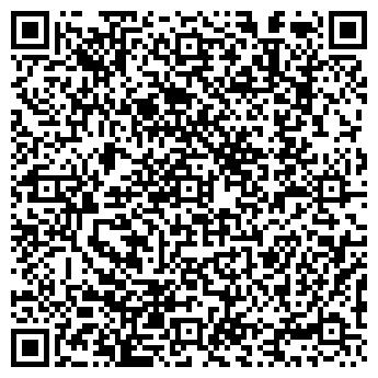 QR-код с контактной информацией организации ТРАДИЦИИ КАЧЕСТВА