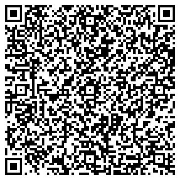 QR-код с контактной информацией организации Белтехком, ООО