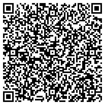 QR-код с контактной информацией организации Белимпоцентр, ЗАО
