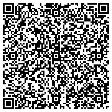 QR-код с контактной информацией организации Ринг Вей, ООО