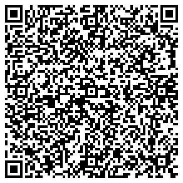 QR-код с контактной информацией организации ЭкоБугСтрой, ООО