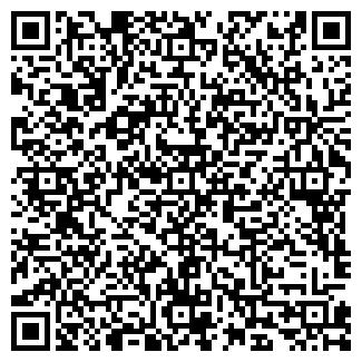 QR-код с контактной информацией организации ПЧУП «Белкран»