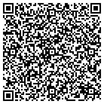 """QR-код с контактной информацией организации ГК """"ЭГИДА"""""""