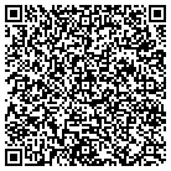 QR-код с контактной информацией организации Freddo