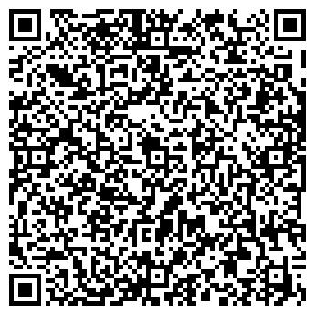 QR-код с контактной информацией организации Партнер Трак