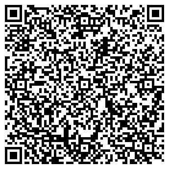 QR-код с контактной информацией организации ООО Солид
