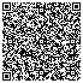 QR-код с контактной информацией организации ЛИТ-ТРЕЙДИНГ