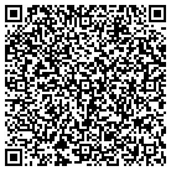 QR-код с контактной информацией организации ВЕДИ ТУР