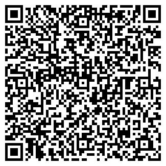 QR-код с контактной информацией организации REHM