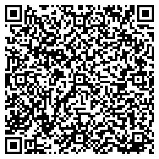 QR-код с контактной информацией организации К-Полиграф