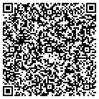 QR-код с контактной информацией организации Авега Партнер