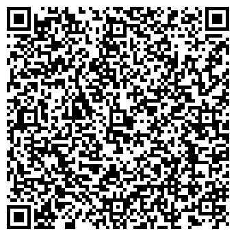"""QR-код с контактной информацией организации ООО """"Станкомплект """""""