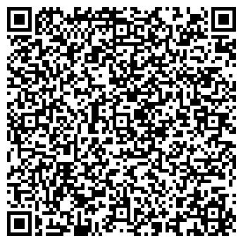 QR-код с контактной информацией организации Спд Троценко