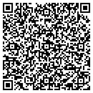 """QR-код с контактной информацией организации АО """"СТОМА"""""""