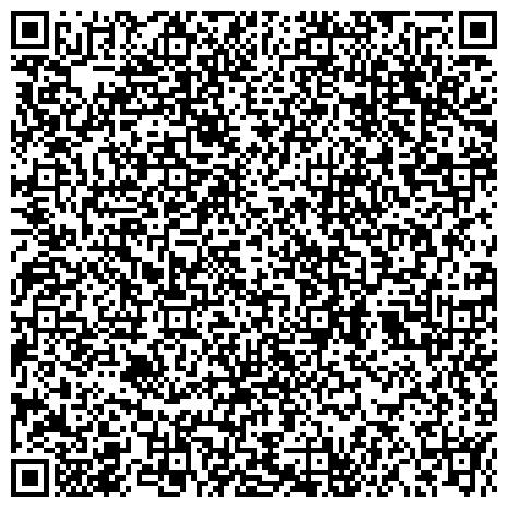 """QR-код с контактной информацией организации Общество с ограниченной ответственностью ООО """"Инктек Украина"""" Продажа чернил, заправочных наборов, картриджей, СНПЧ для струйных принтеров"""
