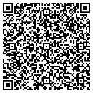 QR-код с контактной информацией организации КАН