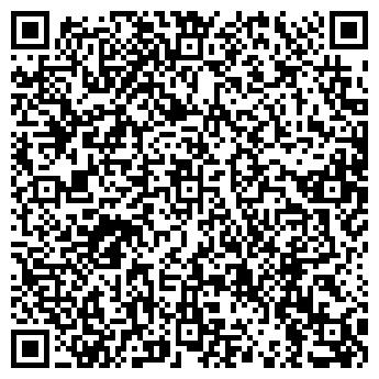 QR-код с контактной информацией организации ЧП «Порада»