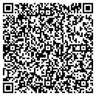 QR-код с контактной информацией организации АСТ-СЕРВИС