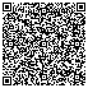 QR-код с контактной информацией организации ТОВ Райсількомунгосп