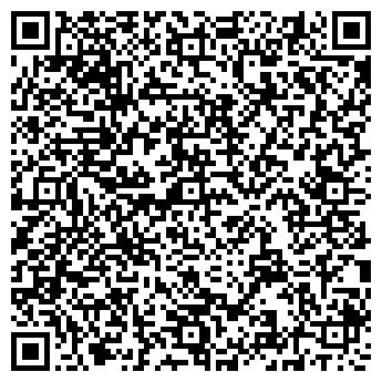 QR-код с контактной информацией организации ДОМ ПОЛИМЕРОВ