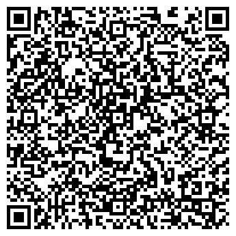 QR-код с контактной информацией организации ООО «Форинтек-Украина»