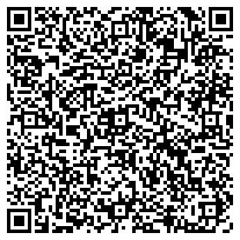 QR-код с контактной информацией организации ВОЛГА ПЛЮС, ООО