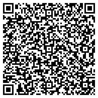 QR-код с контактной информацией организации МТС-ЭКСПО