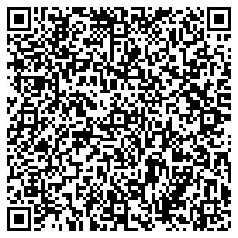 """QR-код с контактной информацией организации ПП """"Назаренко"""""""