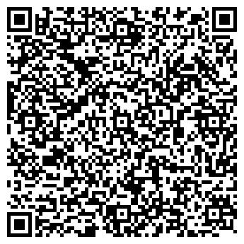QR-код с контактной информацией организации Общество с ограниченной ответственностью УПП