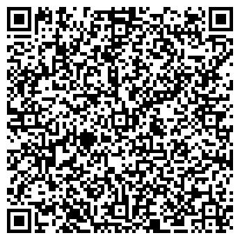 QR-код с контактной информацией организации Солодка мрія