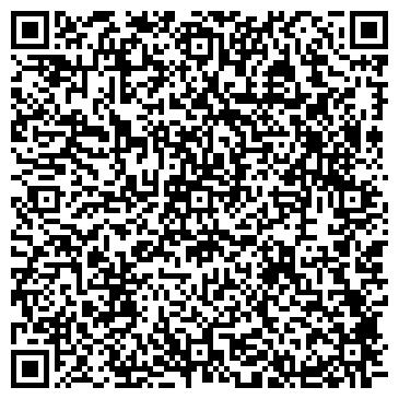 """QR-код с контактной информацией организации Общество с ограниченной ответственностью ООО """"Исттехкомплект Украина"""""""