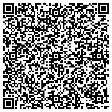 """QR-код с контактной информацией организации Предприятие с иностранными инвестициями ДП """"Электроника"""" АО """"Электроника"""""""