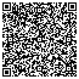 QR-код с контактной информацией организации КиА