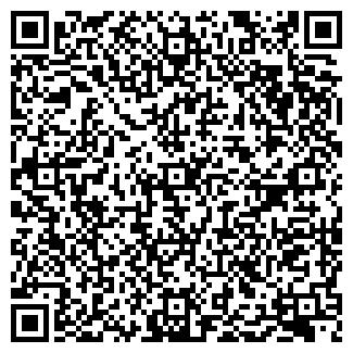 QR-код с контактной информацией организации ГАЛС ПКФ