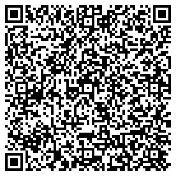 """QR-код с контактной информацией организации """"Обратный осмос"""""""