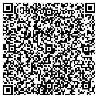 QR-код с контактной информацией организации Иврус-Трейд, ООО
