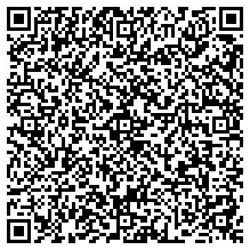 QR-код с контактной информацией организации АДС Тюнинг, ЧП (ADS Tuning)