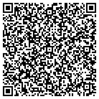 QR-код с контактной информацией организации Кредере, ООО